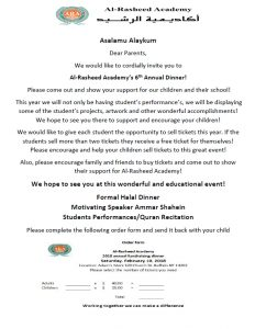 Note to parents regarding fundraising dinner 2018